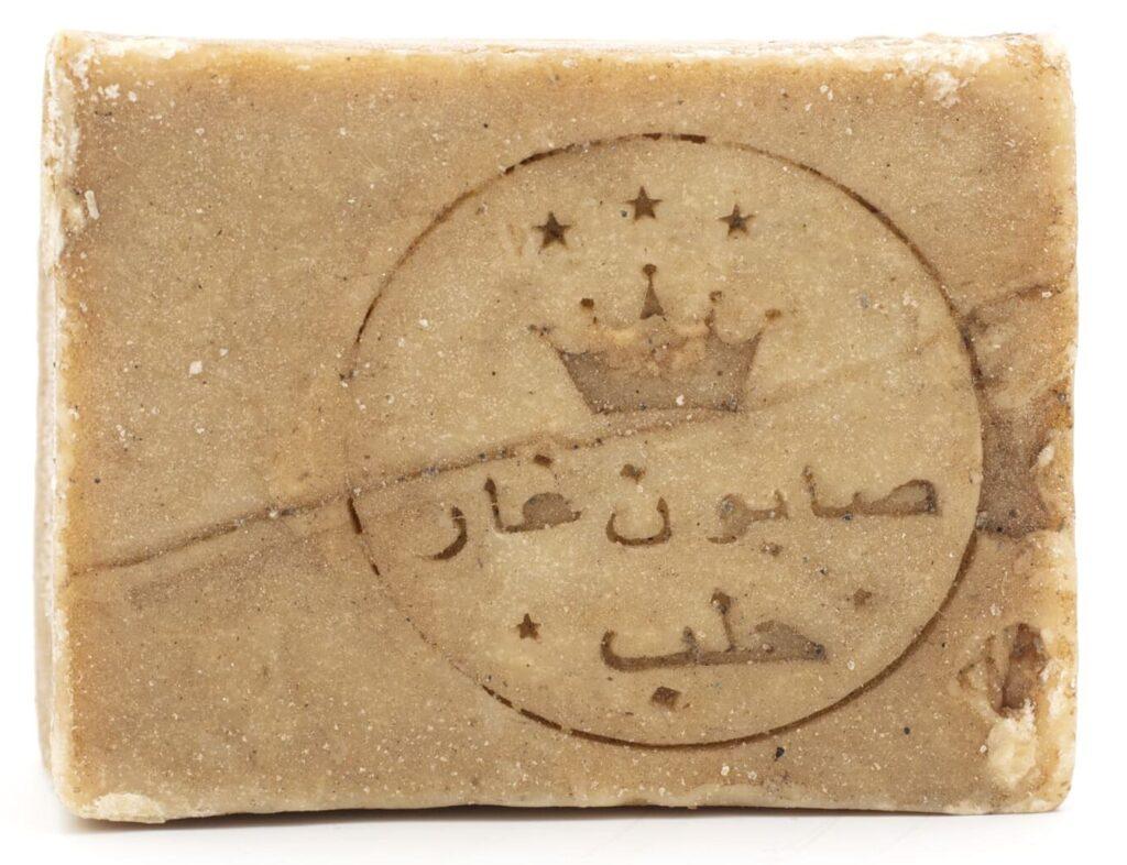 Reconnaitre Le véritable savon Alep cubique